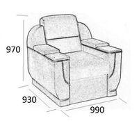 Кресло Меркурий