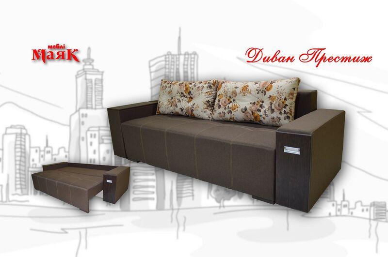 85c48518f Купить Диван Престиж в Киеве, Украине - Магазин ДиванСон.