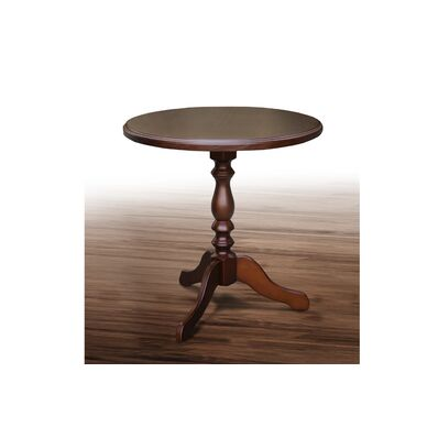 Стол кофейный Одисей (орех)