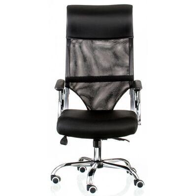 Кресло Supreme 2 black (E4992), механизм Tilt