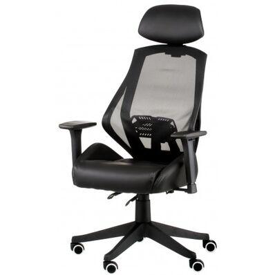Кресло Alto dark (E4282)